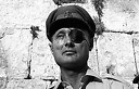 Then-defense minister Moshe Dayan (Photo: David Rubinger)