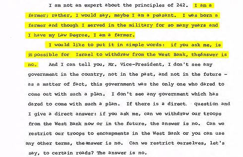 35 שנה ל קמפ דיוויד מסמכים