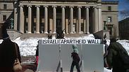 """Apatheid Wall"" at Columbia University Photo: Gilad Shai"