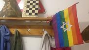 Controversial flag