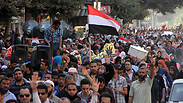 Clashes with Muslim Brotherhood supporters (Archive) Photo: Reuters
