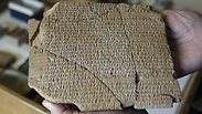 A Persepolis Fortification tablet with cuneiform text Photo: AP