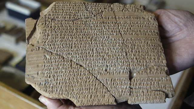 A Persepolis Fortification tablet with cuneiform text, providing a look at life in the Persian empire 2,500 years ago (Photo: AP)