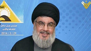 Hezbollah leader Hassan Nasrallah Photo: AFP/Al-Manar