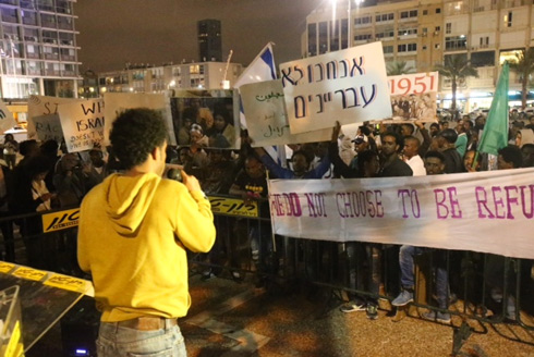 Asylum seekers protest in Tel Aviv (Photo: Motty Kimchi)