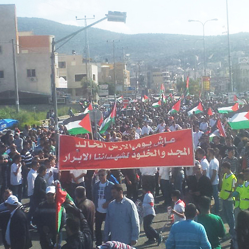 Protest in Araba (Photo: Hassan Shaalan) (Photo: Hassan Shaalan)