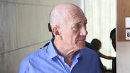 Olmert at court Photo: Motti Kimchi