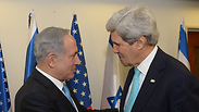 Netanyahu and Kerry Photo: Amos Ben Gershom, GPO