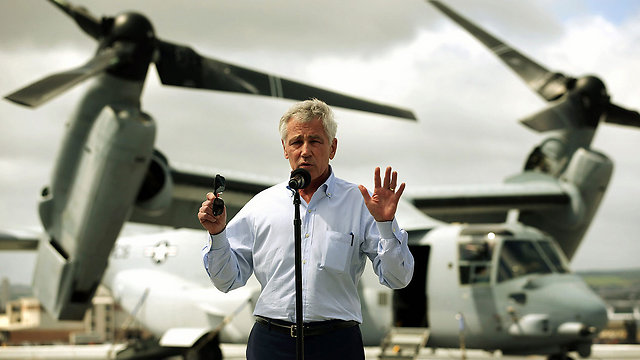 Chuck Hagel (Photo: AP)