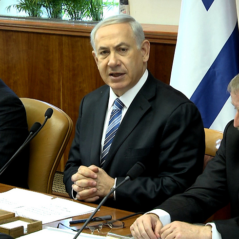 Netanyahu at the weekly cabinet meeting (Photo: Eli Mandelbaum)