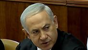Netanyahu Photo: Eli Mendelbaum