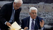 Abbas signing UN treaties Photo: AP