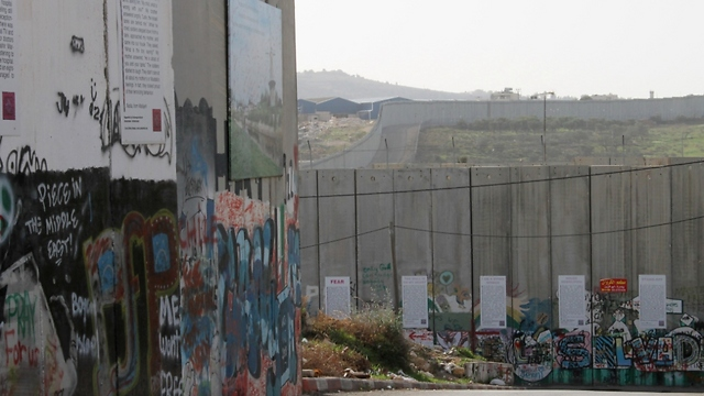 The wall in Area C (Photo: Margarita Erbach)