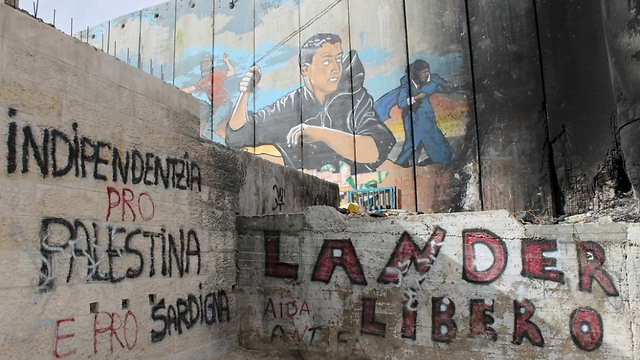 Graffiti next to Aida Refugee Camp (Photo: Margarita Erbach)