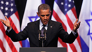 Obama speaking in Jerusalem, March 2013. Photo: Reuters