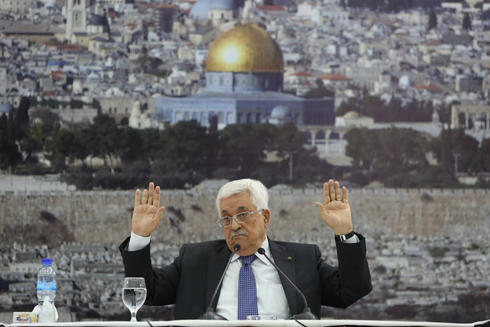 Abbas: We want talks to continue (Photo: Gil Yohanan)