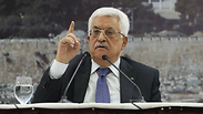 Abbas: Israel must condemn killing Photo: Gil Yohanan