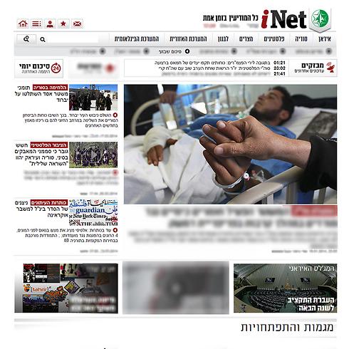 iNet homepage