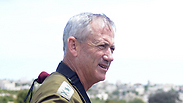 IDF Chief of Staff Benny Gantz Photo: IDF Spokesperson's Unit