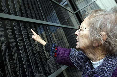 Hungarian wall of names of Holocaust victims (Photo: AFP)