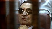 נשיא מצרים המודח חוסני מובארק בית משפט קהיר Photo: AP
