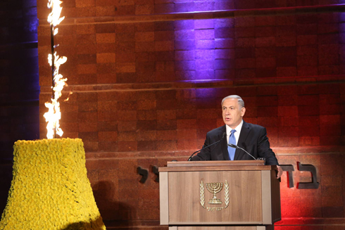 Netanyahu at Yad Vashem (Photo: Gil Yohanan) Photo: Gil Yohanan