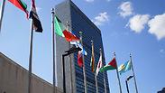 United Nations Photo: Dana Zimmerman