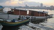 Gaza's Ark