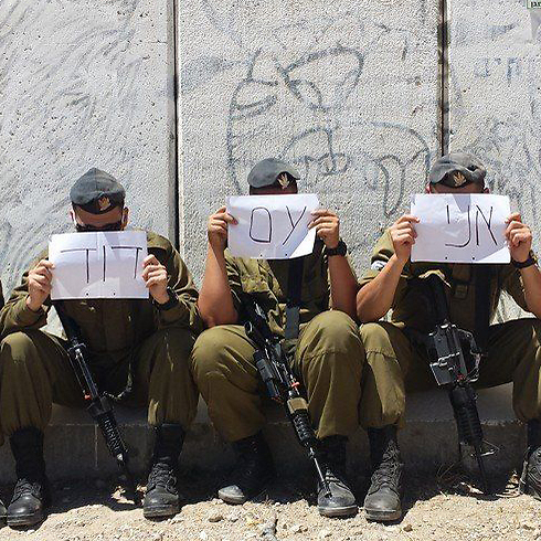 Soldiers participating in the Facebook protest
