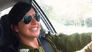 Second Lt. Hila Bezaleli