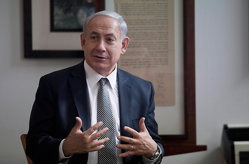 Prime Minister Netanyahu (Photo: AP)