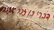 Photo: Herzl Yosef