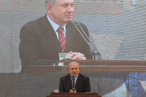 Netanyahu: We owe our existence to fallen heroes (Photo: Gil Yohanan)