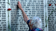 Only the names remain. The Latrun Wall of Names. Photo: EPA