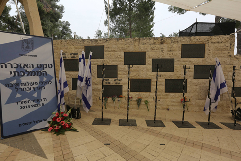 The Wall of Names for Terror Victims on Mount Herzl (Photo: Gil Yohanan)