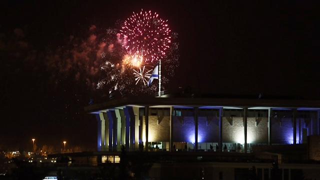 Fireworks in Jerusalem (Photo: Gil Yohanan)