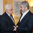 Abbas with Mashal Photo: Reuters