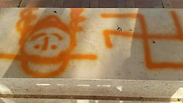 'Price tag' - swastika and an image of a haredi man Photo: Shaar Menashe Regional Council