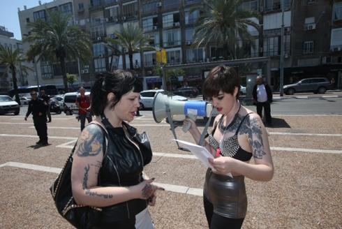 Tel Aviv's SlutWalk (Photo: Motti Kimchi) (Photo: Motti Kimchi)