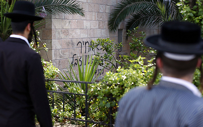 """Price tag"" attack on Church property in Jerusalem (Photo: AFP)"
