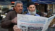 Palestinian men read the Hamas-affiliated newspaper Felesteen Photo: AFP