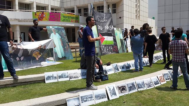 Students marking Nakba Day at TAU (Photo: Shahar Chai)