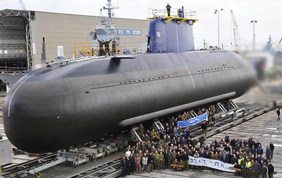 Dolphin-class sub in dry-dock (Photo: IDF Spokesperson's Unit) (Photo: IDF Spokesman)