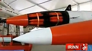 Iran offered Hamas weapons and missiles in return for firing rockets at Israel