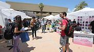 באוניברסיטה ובמכללה: חוזרים לאקדמיה