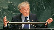 Elie Wiesel remains loyal to his commitment not to say a bad word about Israel Photo: Reuters