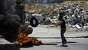 Nakba Day clashes in Ramallah Photo: Gettyimages