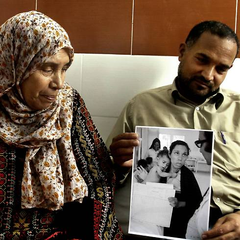 Palestinian refugees Fathiyeh Sattari, 62, and her son Hassan, 40, look at their photograph that was taken at the Rafah UN aid agency clinic in 1975 (Photo: AP) (Photo: AP)
