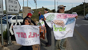 Counter-protest by Yitzhar settlers