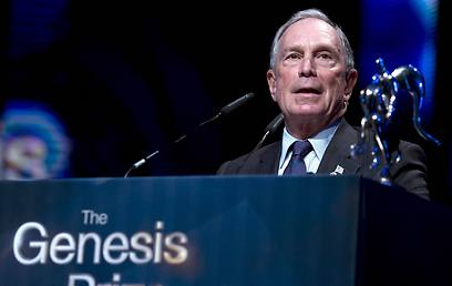 Bloomberg accepting the Genesis Prize (Photo: AFP)
